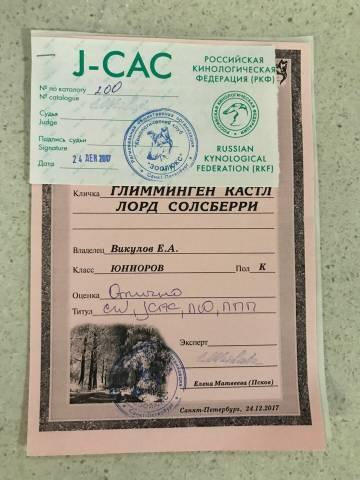 http://s3.uploads.ru/t/N0wBd.jpg