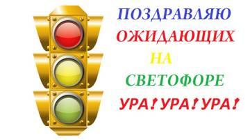 http://s3.uploads.ru/t/N10il.jpg