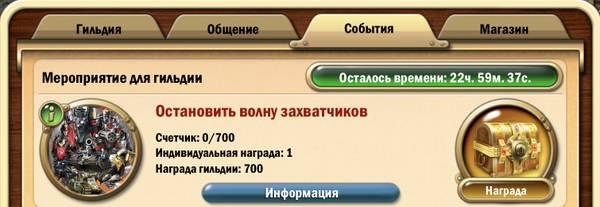 http://s3.uploads.ru/t/N1h4v.jpg