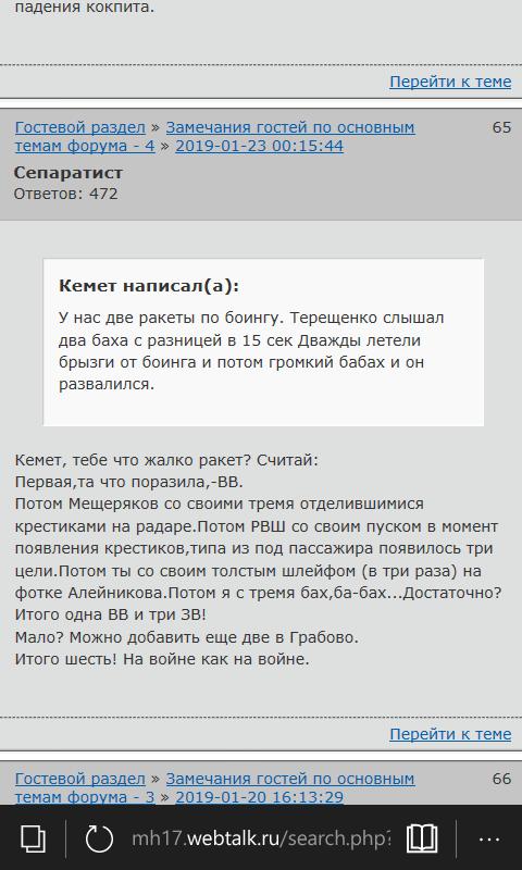 http://s3.uploads.ru/t/N42hA.png