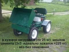 http://s3.uploads.ru/t/N6xg2.jpg