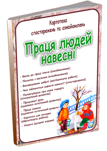 http://s3.uploads.ru/t/N8kAo.png