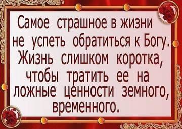 http://s3.uploads.ru/t/N8krO.jpg