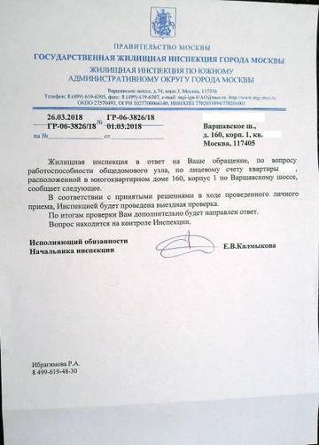 http://s3.uploads.ru/t/N9jli.jpg
