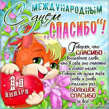 http://s3.uploads.ru/t/NBmQA.jpg