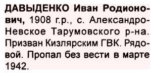 http://s3.uploads.ru/t/NDErc.jpg