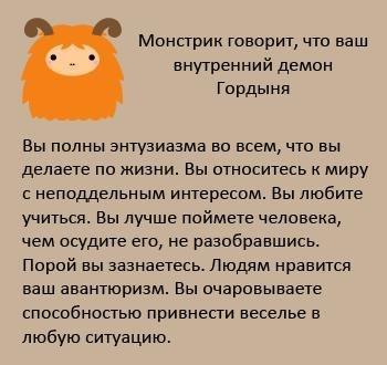 http://s3.uploads.ru/t/NEbpR.jpg