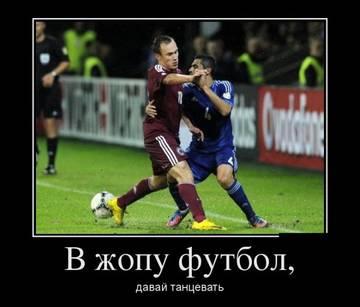 http://s3.uploads.ru/t/NEe8h.jpg