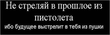http://s3.uploads.ru/t/NK41E.jpg