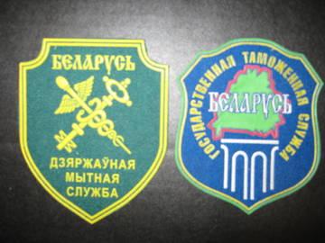 http://s3.uploads.ru/t/NOqI9.jpg