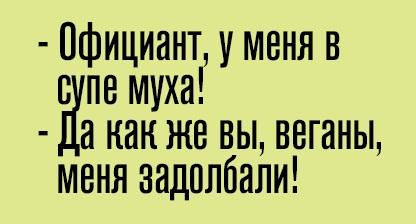 http://s3.uploads.ru/t/NRJU3.jpg