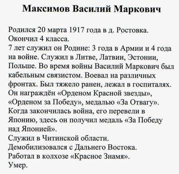 http://s3.uploads.ru/t/NRi00.jpg
