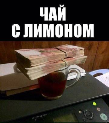 http://s3.uploads.ru/t/NUOqZ.jpg