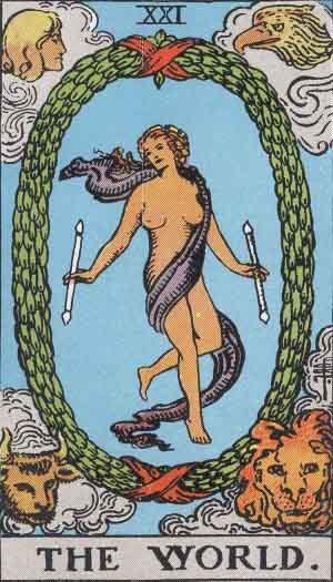 Богини, Боги - Goddess, Gods.