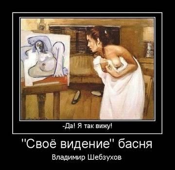 http://s3.uploads.ru/t/NXOD4.jpg