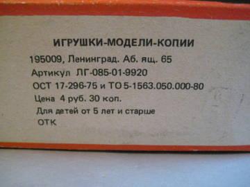 http://s3.uploads.ru/t/NYAQa.jpg