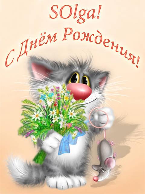 http://s3.uploads.ru/t/NYe76.jpg