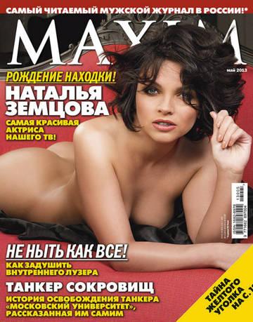 http://s3.uploads.ru/t/NaEzq.jpg