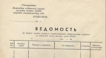http://s3.uploads.ru/t/NbM1d.jpg