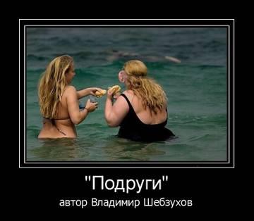 http://s3.uploads.ru/t/NcVon.jpg