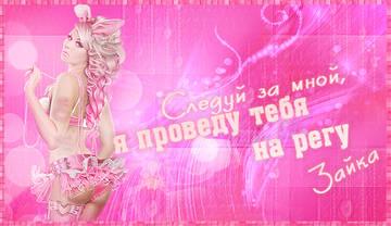 http://s3.uploads.ru/t/Ncb8I.jpg