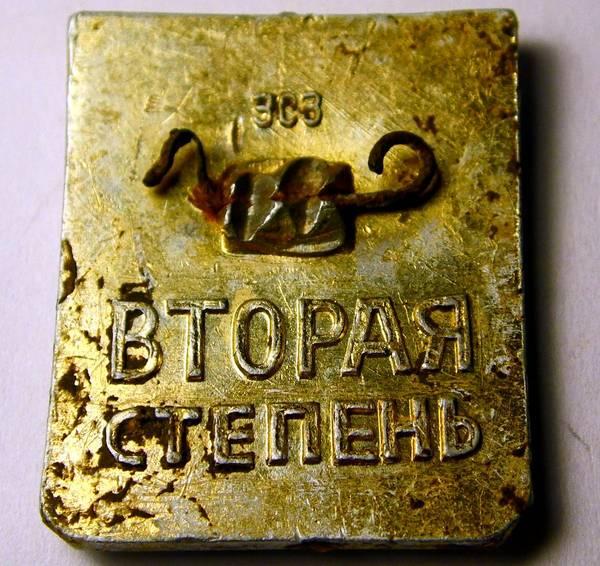http://s3.uploads.ru/t/NeBGf.jpg