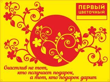 http://s3.uploads.ru/t/Ni37c.jpg