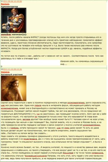 http://s3.uploads.ru/t/Njswc.png