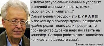 http://s3.uploads.ru/t/NlWpJ.jpg