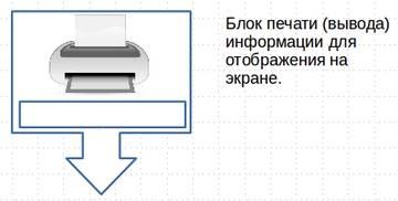 http://s3.uploads.ru/t/NnMIP.jpg