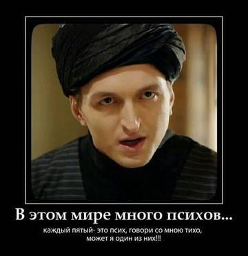 http://s3.uploads.ru/t/NnPeY.jpg