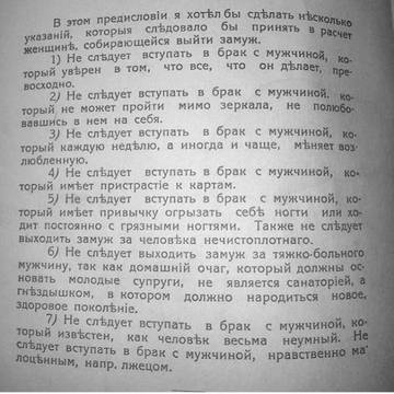 http://s3.uploads.ru/t/Nnfpk.jpg