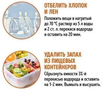 http://s3.uploads.ru/t/NrqIh.jpg