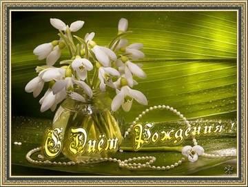 http://s3.uploads.ru/t/Nsjdh.jpg