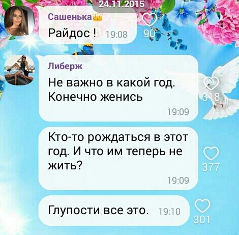http://s3.uploads.ru/t/Nt0Zn.jpg