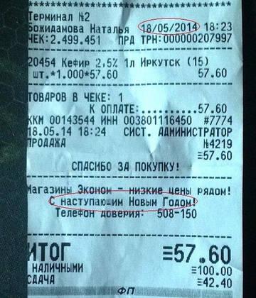 http://s3.uploads.ru/t/NtA37.jpg