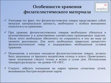 http://s3.uploads.ru/t/NtlR7.jpg