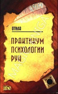 http://s3.uploads.ru/t/NukYI.jpg