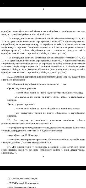 http://s3.uploads.ru/t/Nxad4.jpg