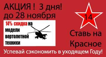 http://s3.uploads.ru/t/O0p1f.jpg