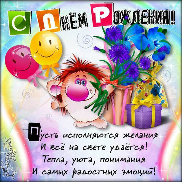 http://s3.uploads.ru/t/O0vzJ.jpg