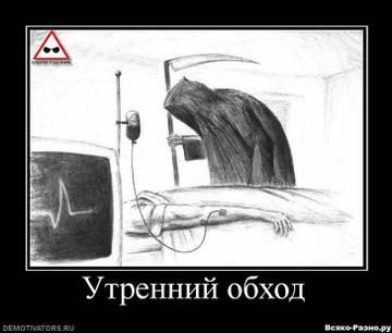 http://s3.uploads.ru/t/O28f1.jpg