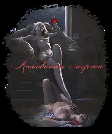 http://s3.uploads.ru/t/O49DA.png