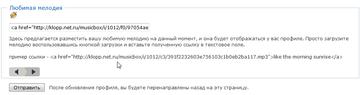 http://s3.uploads.ru/t/O4ECb.png