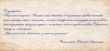 http://s3.uploads.ru/t/O4sLm.png