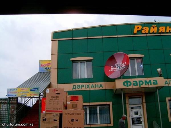 http://s3.uploads.ru/t/O594N.jpg