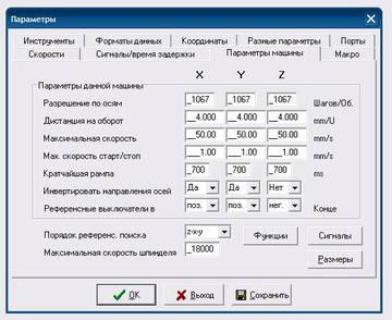 http://s3.uploads.ru/t/O7Kgt.jpg