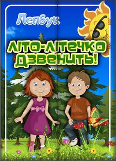 http://s3.uploads.ru/t/O8XAn.jpg