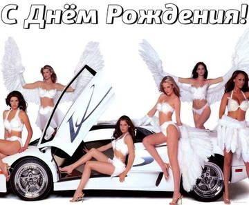 http://s3.uploads.ru/t/O9Ip1.jpg