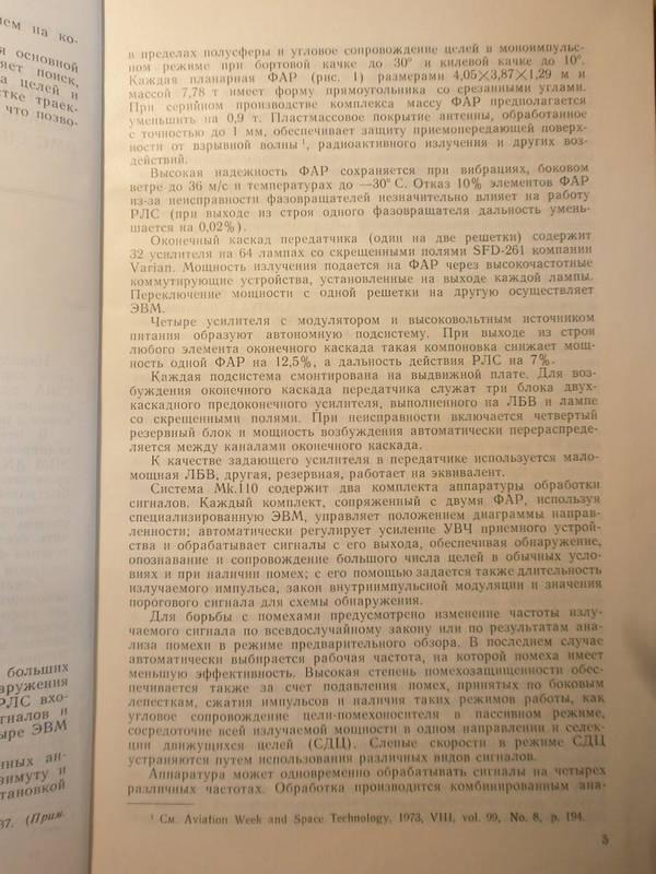 http://s3.uploads.ru/t/OAzKJ.jpg